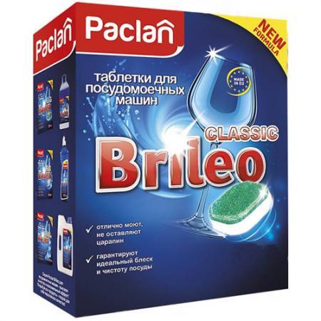 Paclan Brileo Таблетки для посудомоечных машин CLASSIC 14 шт таблетки для посудомоечных машин all in one silver 56 шт paclan ра 020014