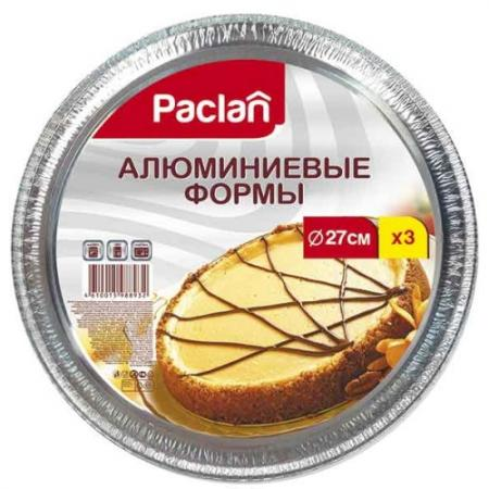 PACLAN АЛЮМИНИЕВЫЕ ФОРМЫ, КРУГЛЫЕ, 3ШТ от Just.ru