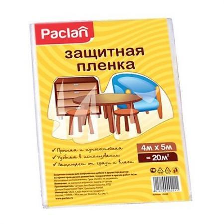PACLAN Тент д/покрытия мебели 4*5м 1шт от Just.ru