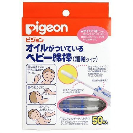 PIGEON Палочки ватные с масляной пропиткой в индивидуальной упаковке 50шт. pigeon япония палочки ватные с масляной пропиткой 50 шт индивидуальная упаковка