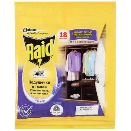RAID Подушечки от моли Лаванда 18шт raid 10шт