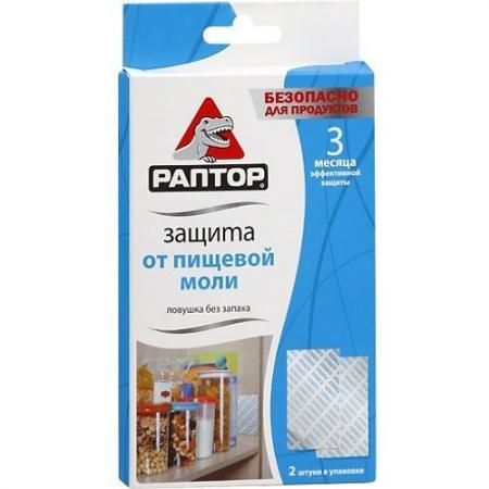 РАПТОР Ловушка от пищевой моли ловушка для тараканов раптор литьевая 6 шт