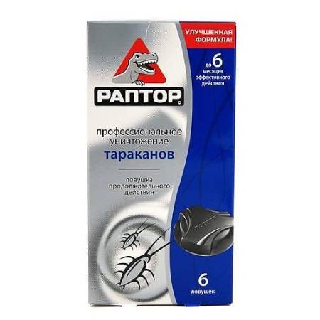 РАПТОР Ловушка для тараканов литьевая 6шт ловушка от тараканов glorus 2шт