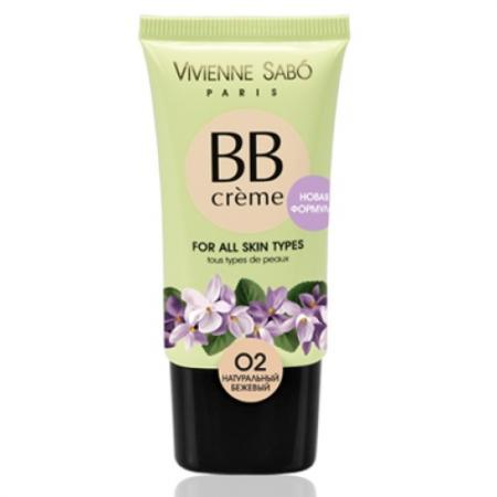 ВВ Крем 3 да 3 нет / BB Cream 3 yes 3 no / BB creme Trois Oui Trois Non тон/shade 02 25 мл. увлажняющий bb крем missha signature real complete bb cream