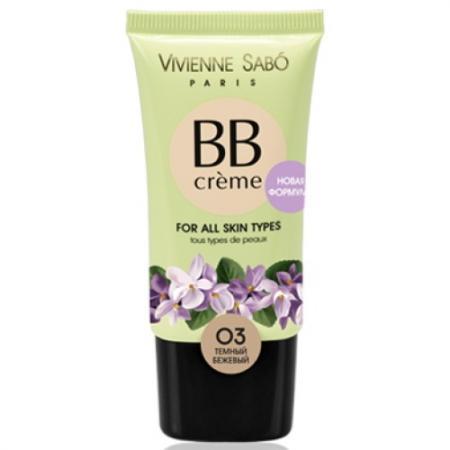 ВВ Крем 3 да 3 нет / BB Cream 3 yes 3 no / BB creme Trois Oui Trois Non тон/shade 03 25 мл. увлажняющий bb крем missha signature real complete bb cream