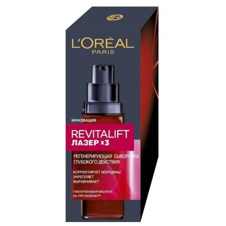 LOREAL DERMO-EXPERTISE REVITALIFT Лазер 3 сыворотка для лица антивозрастная 30мл pui hing 350mg 30 3