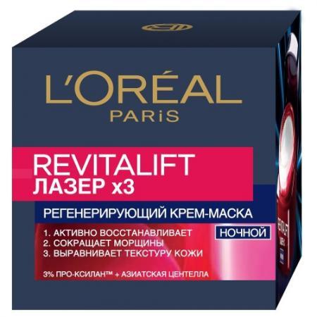 LOREAL DERMO-EXPERTISE REVITALIFT Лазер 3 Крем-маска ночная 50мл l oreal paris подарочный набор revitalift лазер подарочный набор revitalift лазер