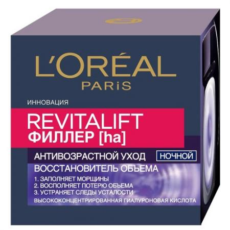 LOREAL DERMO-EXPERTISE REVITALIFT Филлер ночной 50мл