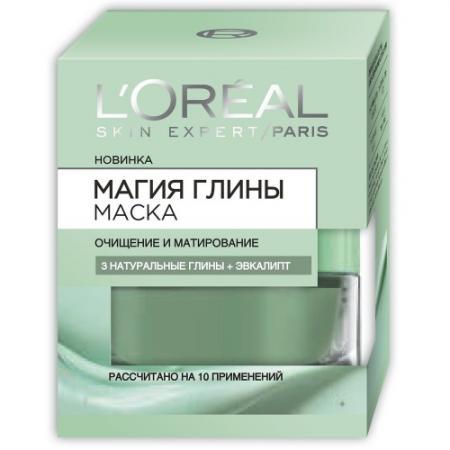 купить LOREAL DERMO-EXPERTISE Магия глины Очищение и Матирование маска 50мл недорого
