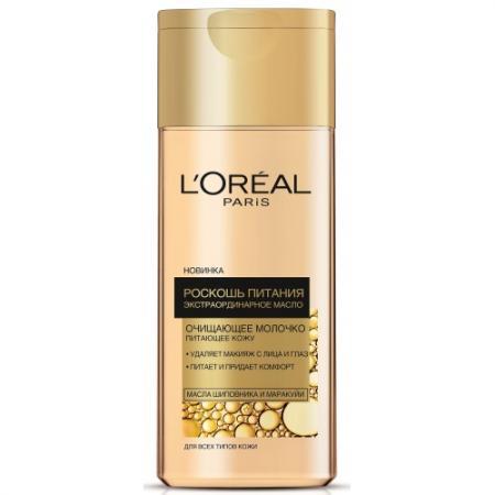LOREAL DERMO-EXPERTISE Молочко-масло Роскошь Питания для снятия макияжа 200 мл