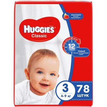 HUGGIES Подгузники CLASSIC Размер 3 4-9кг 78шт