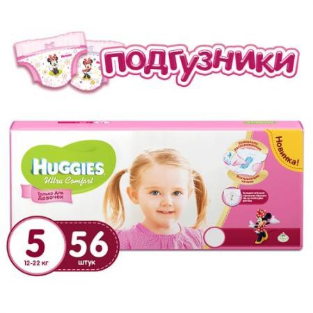 HUGGIES Подгузники Ultra Comfort Размер 5 12-22кг 56шт для девочек подгузники huggies ultra comfort для мальчиков 5 12 22кг 56 шт