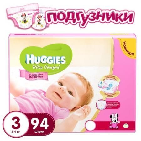 HUGGIES Подгузники Ultra Comfort Размер 3 5-9кг 94шт для девочек pui hing 350mg 30 3