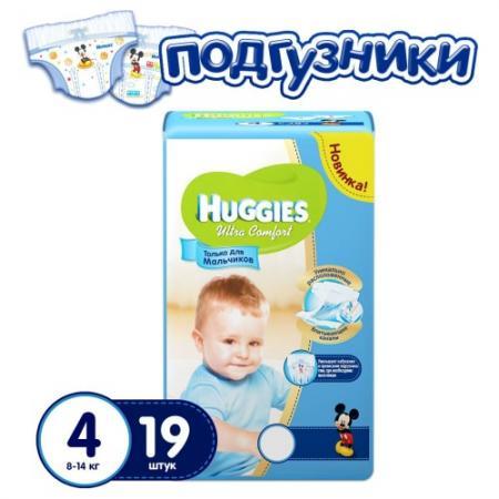 HUGGIES Подгузники Ultra Comfort Размер 4 8-14кг 19шт для мальчиков huggies подгузники ultra comfort для девочек 4 8 14 кг 19шт huggies
