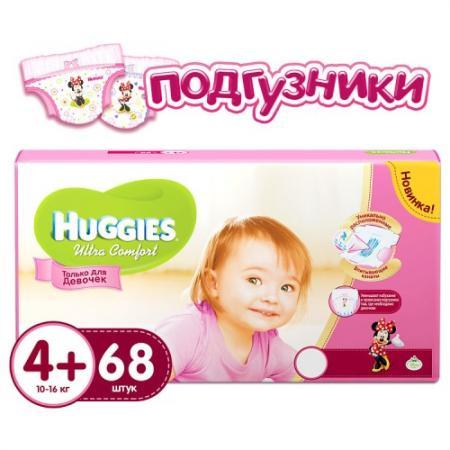 HUGGIES Подгузники Ultra Comfort Размер 4 10-16кг 68шт для девочек huggies подгузники ultra comfort размер 4 10 16кг 68шт для девочек