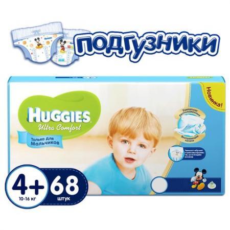 HUGGIES Подгузники Ultra Comfort Размер 4 10-16кг 68шт для мальчиков huggies подгузники ultra comfort размер 4 10 16кг 68шт для девочек