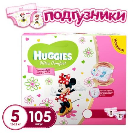 HUGGIES Подгузники Ultra Comfort Размер 5 12-22кг Disney Box 35*3 105шт для девочек nemaone 2018 women ankle boots pu leather square high heel round toe zipper sweet boots all match ladies boots size 34 43