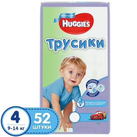 HUGGIES Подгузники-трусики Литтл Волкерс Размер 4 9-14кг 52шт для мальчиков амлодипин таб 10мг 30