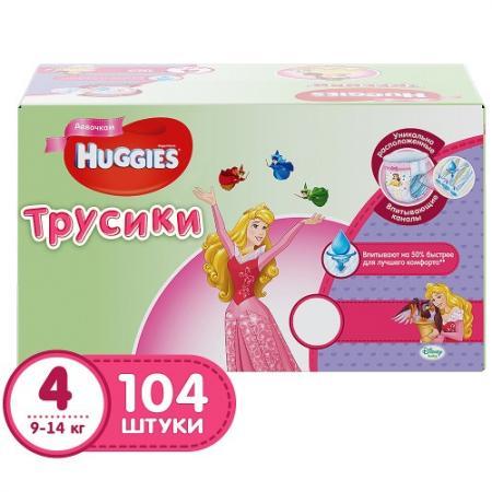 HUGGIES Подгузники-трусики Литтл Волкерс Размер 4 9-14кг 104шт для девочек