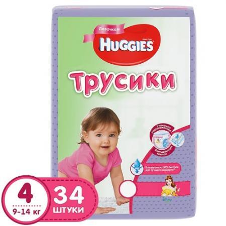 HUGGIES Подгузники-трусики Литтл Волкерс Размер 4 9-14кг 34шт для девочек