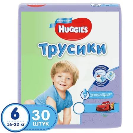 где купить HUGGIES Подгузники-трусики Annapurna Размер 6 16-22кг 30шт для мальчиков по лучшей цене