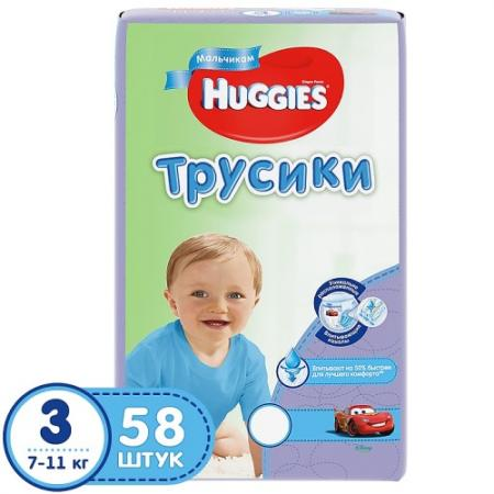 HUGGIES Подгузники-трусики PANTS Annapurna Размер 3 7-11кг 58 шт для мальчиков pui hing 350mg 30 3