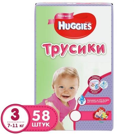 HUGGIES Подгузники-трусики PANTS Annapurna Размер 3 7-11кг 58 шт для девочек pui hing 350mg 30 3