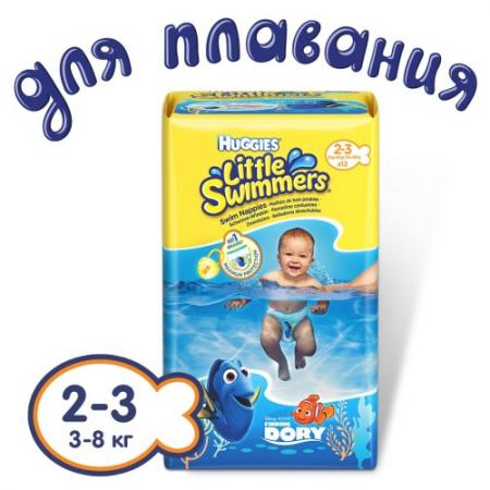 HUGGIES Подгузники для плавания размер 2-3 3-8кг 12шт pui hing 350mg 30 3