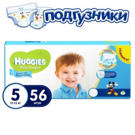 HUGGIES Подгузники Ultra Comfort Размер 5 12-22кг 56шт для мальчиков подгузники huggies ultra comfort для мальчиков 5 12 22кг 56 шт