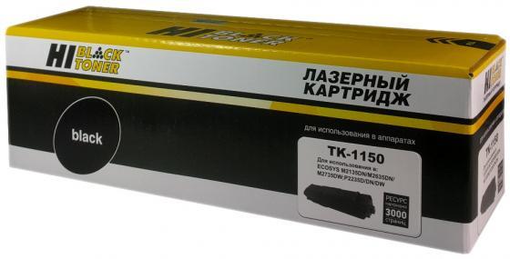 Фото - Картридж Hi-Black TK-1150 для Kyocera-Mita M2135dn/M2635dn/M2735dw черный 3000стр картридж polaroid duochrome film 600 black