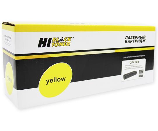 Фото - Картридж Hi-Black CF412X для HP CLJ M452DW/DN/NW/M477FDW/477DN/477FNW желтый 5000стр картридж cactus cs cf412x для hp clj pro m452dn m452dw m477fdn m477fdw желтый 5000стр