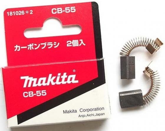 Щетка графитовая Makita CB-55