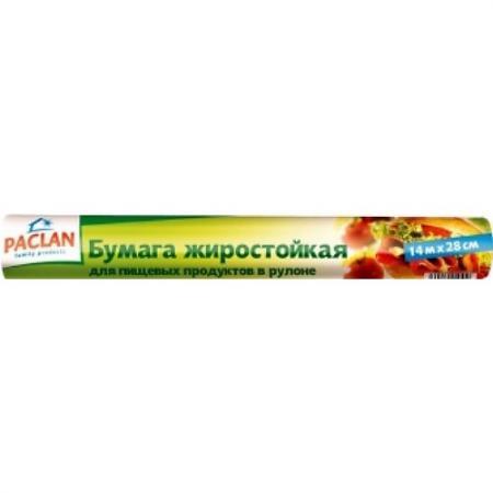 PACLAN Бумага жиростойкая упак.14м*28см рулон амлодипин таб 10мг 30