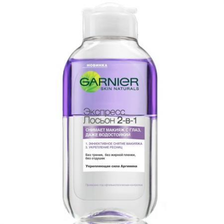 GARNIER Экспертное Очищение Лосьон для снятия макияжа 2в1 garnier g22 1