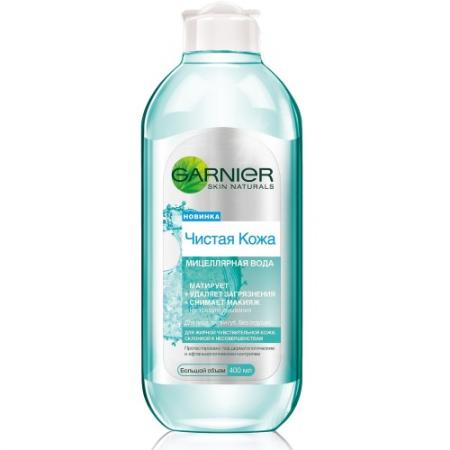 GARNIER Мицеллярная вода Чистая Кожа 400мл амлодипин таб 10мг 30
