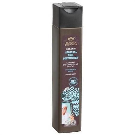 Бальзам Planeta Organica Argan Oil 250 мл shunga organica 250 мл массажное масло зеленый чай