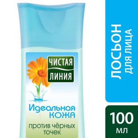 Лосьон для лица Чистая Линия Идеальная кожа 100 мл 24 часа крем для лица чистая линия идеальная кожа 50 мл 24 часа