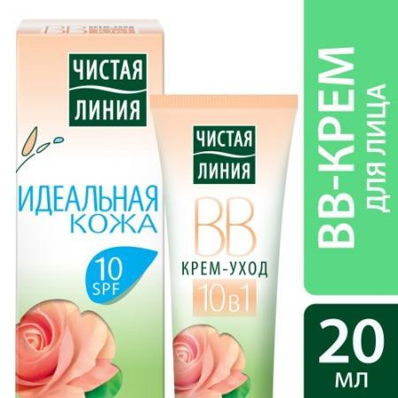 ЧИСТАЯ ЛИНИЯ ВВ-Крем 10 в 1 Идеальная кожа 20мл набор чистая кожа steblanc набор чистая кожа