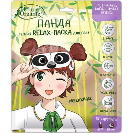 Etude Organix Теплая RELAX - МАСКА для глаз ПАНДА 12г etude organix тканевая маска для лица лиса 25 г