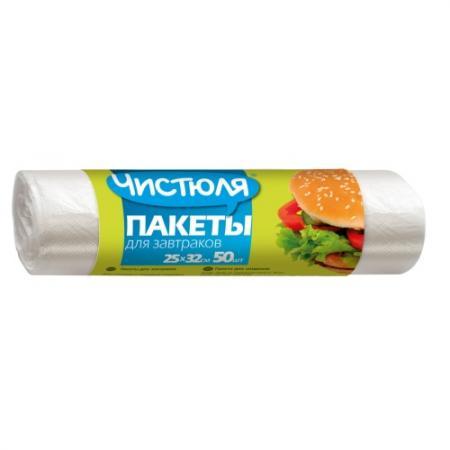 ЧИСТЮЛЯ Пакеты для завтраков в рулоне 250*320 50шт 30 3000r