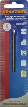 Сверло Практика по стеклу Квадро 5мм 034-960 ручка гелевая comfort 0 5мм с резинкой чёрная ргк 034 002