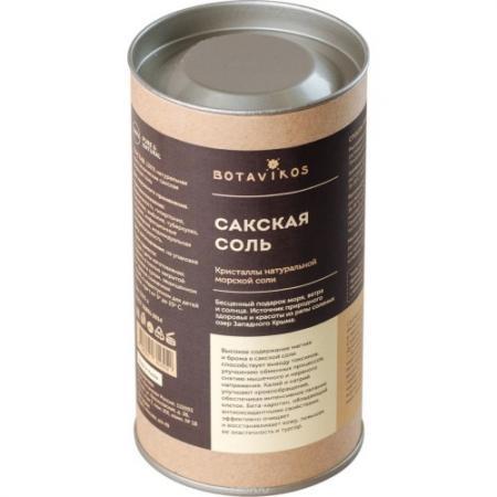 Botavikos Натуральная Сакская соль для ванн без аромата 650 гр от Just.ru