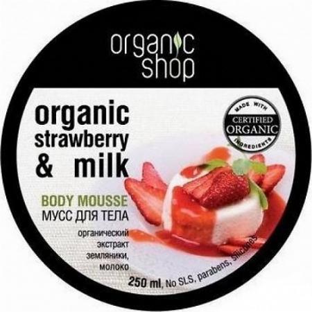 Organic shop Мусс д/тела Земляничный йогурт 250 мл organic shop пилинг д тела сочная папайа 250 мл