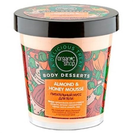 Organic shop Мусс для тела питательный Honey 450мл набор спонж beauty blender all about face набор спонжи 3 шт мыло