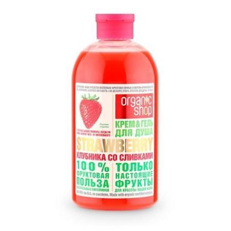 Крем-гель для душа Organic Shop Клубника со сливками фруктовый 500 мл