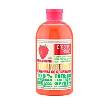 Organic shop Пена для ванн Клубника со сливкам 500мл от Just.ru