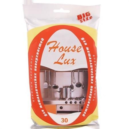 HOUSE LUX Салфетки влажные для металлических поверхностей BigSize 30шт house lux салфетки влажные универсальные антибактериальные 6в1 80шт