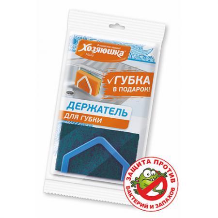 ХОЗЯЮШКА Мила Держатель для губки Губка в подарок от Just.ru