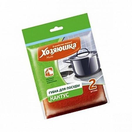 ХОЗЯЮШКА Мила Губка для посуды КАКТУС в пластике 2 шт сушилка для посуды хозяюшка альтернатива м1768