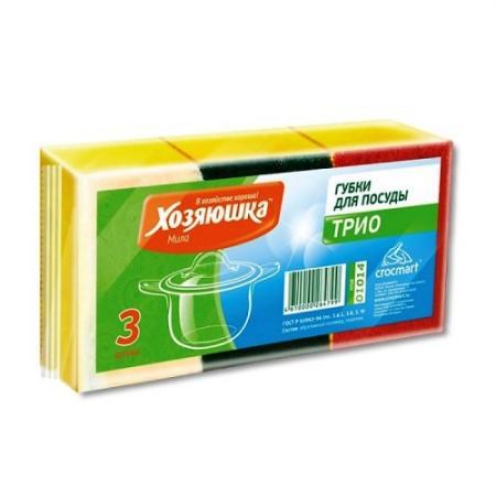 ХОЗЯЮШКА Мила Губка для посуды ТРИО 3 шт сушилка для посуды хозяюшка альтернатива м1768